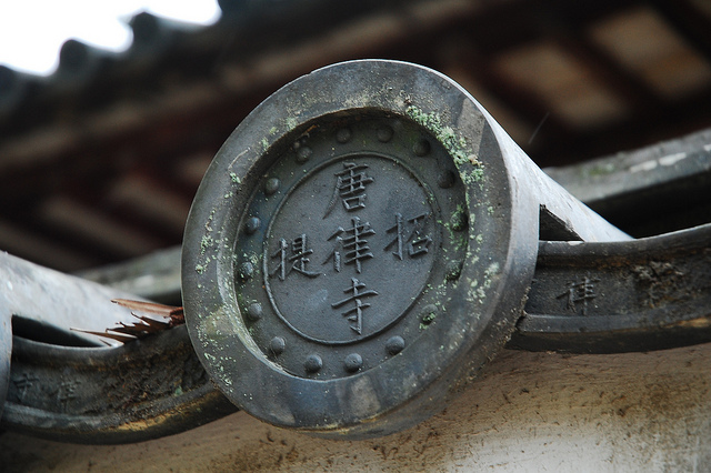 古都奈良の文化財の画像 p1_20