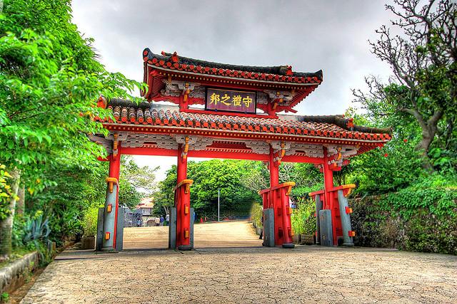琉球王国のグスク及び関連遺産群の画像 p1_20