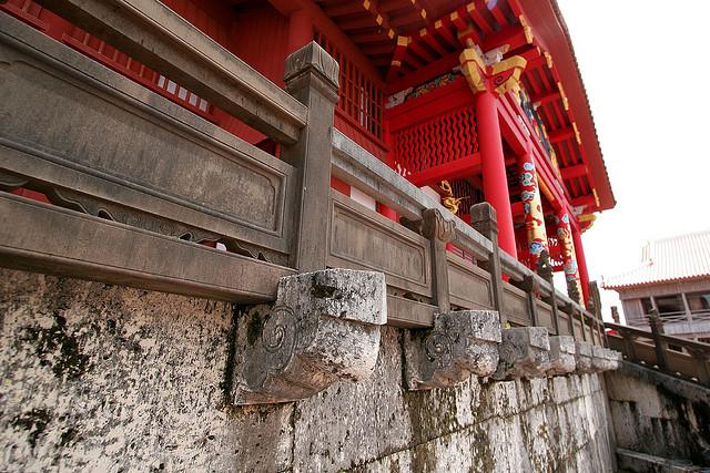 299位琉球王国のグスク及び関連遺産群の絶景画像