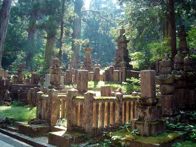 紀伊山地の霊場と参詣道の画像 p1_32