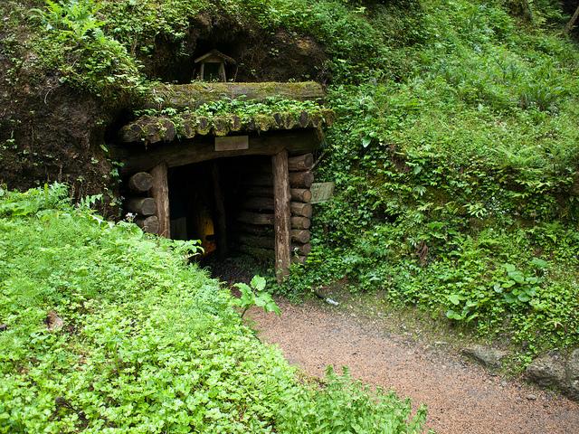 石見銀山遺跡とその文化的景観の...