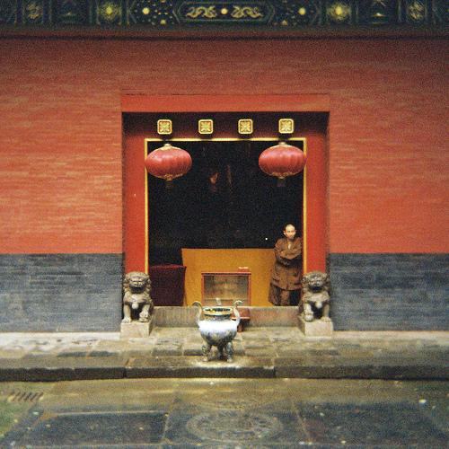 嵩山少林寺の画像 p1_23